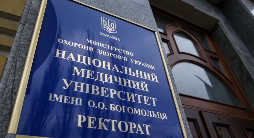 Невідомі заблокували роботу ректорату скандального університету Богомольця