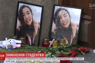 Батько зниклої студентки з Туркменістану не знав про проблеми доньки в університеті