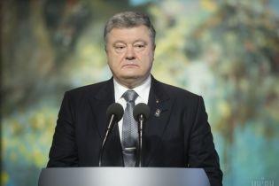 Украина выступает за мирное возвращение оккупированных территорий – Порошенко о законе по Донбассу