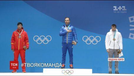 В Пхенчхане наградили героев 9-го дня зимней Олимпиады