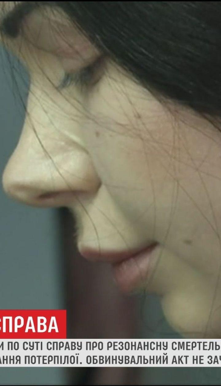 Суд у справі харківської ДТП перенесли через клопотання однієї з потерпілих