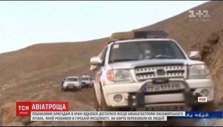 В Иране нашли обломки пассажирского самолета, который разбился накануне