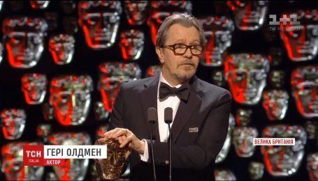 У Лондоні визначили переможців Британської академії кіно