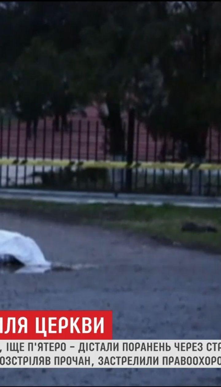 В Дагестане вооруженный мужчина убил пятерых паломников, еще пять - ранил