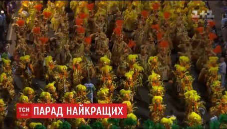Переможці цьогорічного карнавалу у Ріо-де-Жанейро урочисто пройшлися самбодромом