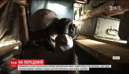 Один украинский воин погиб на Восточном фронте за последние сутки
