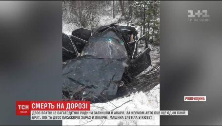 Жахлива аварія на Рівненщині забрала життя двох хлопців із багатодітної родини