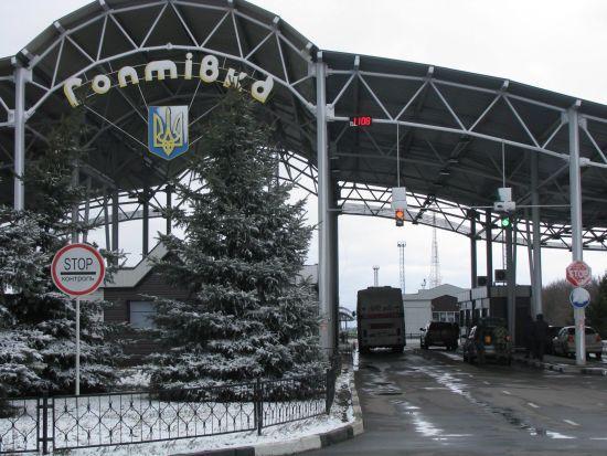 Воєнний стан на Харківщині: правила перетину кордону для росіян не змінилися