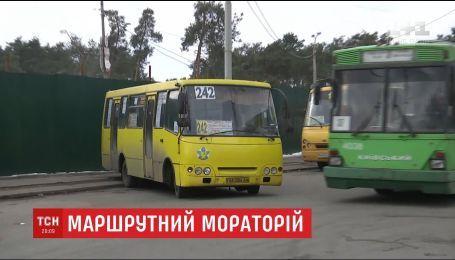 У Києві планують удвічі зменшити кількість маршруток