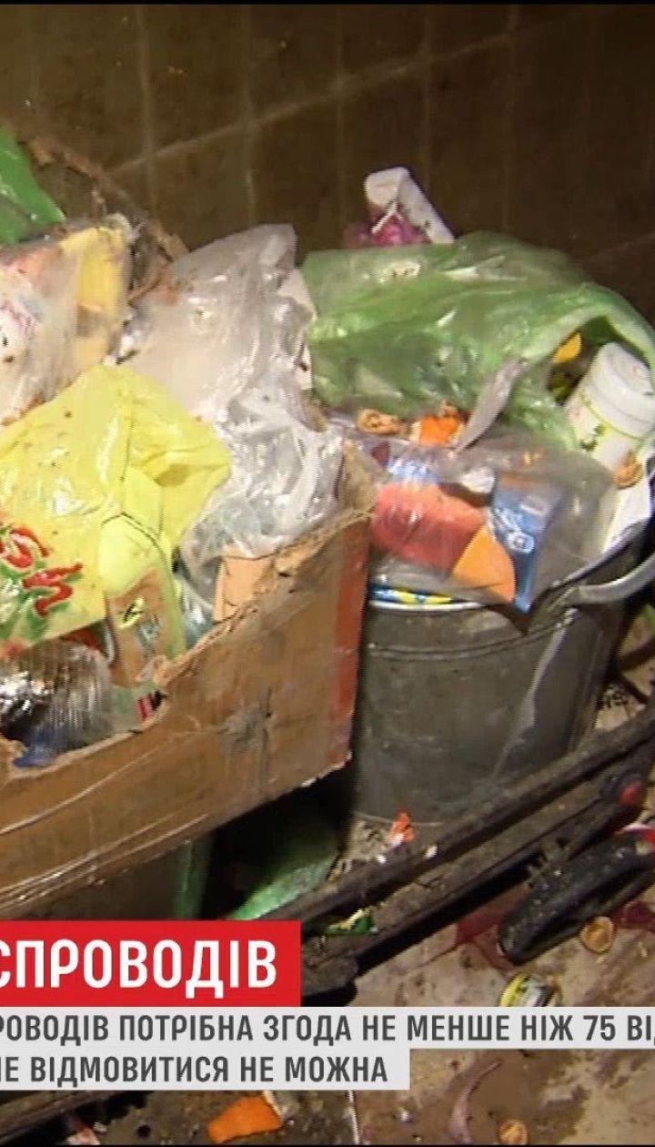 Мінрегіон України хоче відмовитись від сміттєпроводів у багатоповерхівках