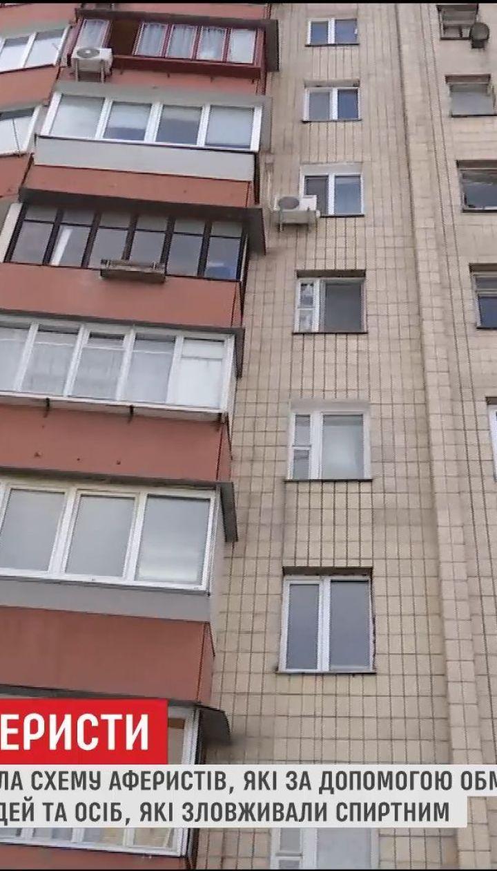 Полиция задержала трех человек, которые путем обмана и насилия забирали у людей их жилье