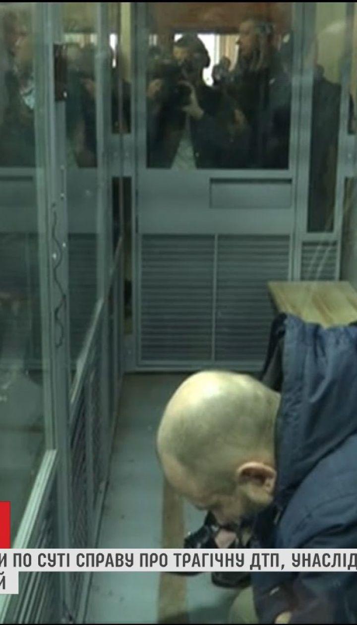 ДТП у Харкові: засідання перенесли через клопотання однієї з потерпілих