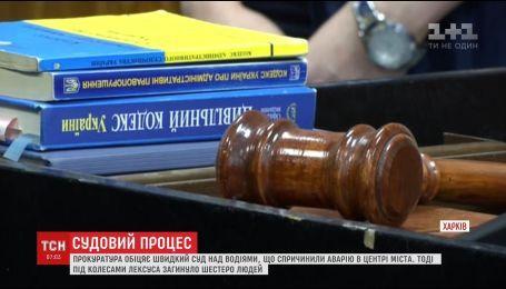 Прокуратура обіцяє швидкий суд водіям, які спричинили жахливу аварію в центрі Харкова