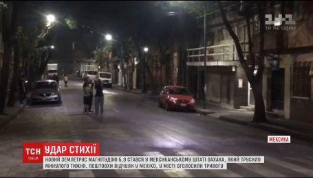 Землетрясение магнитудой 5,9 бала сотрясло Мексику