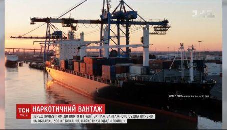 Украинские моряки нашли 300 килограммов кокаина на борту грузового корабля