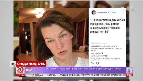 Мила Йовович опубликовала фотографию без макияжа