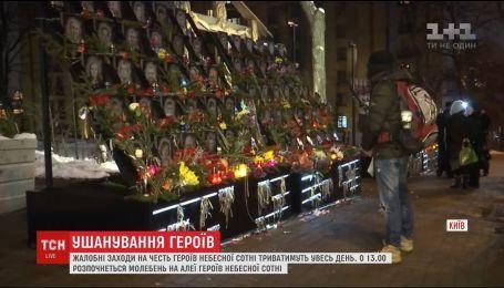Траурные мероприятия в честь погибших майдановцев продлятся до самого вечера