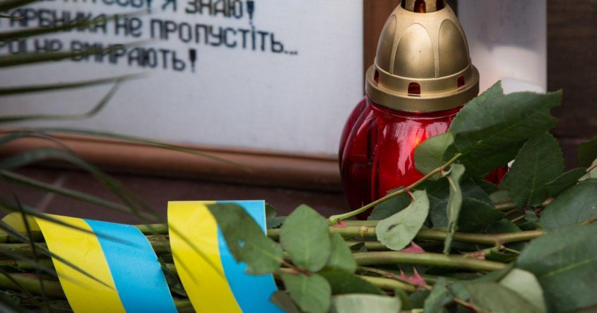 Барикади із бруківки, обстріли снайперів та складені рядочком тіла: якими були найкривавіші події Майдану