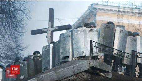 """В проекте """"Здесь была революция"""" показали, как изменился Майдан за 4 года"""