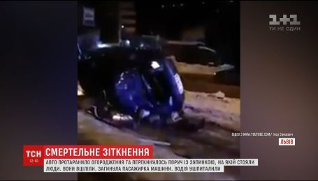 Во Львове погибла пассажирка авто, которое выбросило на остановку общественного транспорта