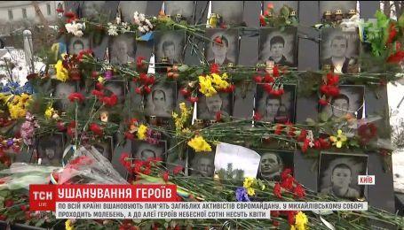 Неравнодушные киевляне третий день несут цветы и лампадки к Аллее Героев Небесной Сотни