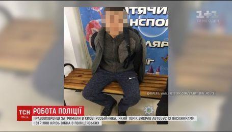 Полиция задержала разбойника, который похитил маршрутку и обстрелял копов