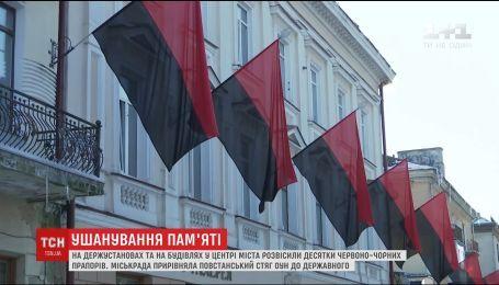 Тернопіль до Дня Героїв Небесної Сотні замайорів червоно-чорними стягами
