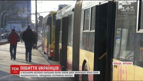 В Польше в автобусе избили двух украинцев