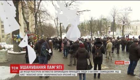 Люди приходять на Майдан, щоб вшанувати Небесну Сотню