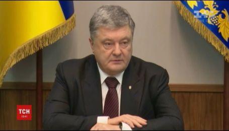 Президент підписав закон про деокупацію Донбасу