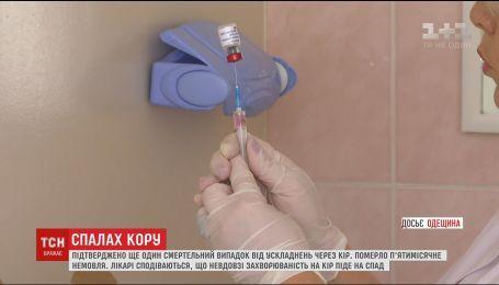 В результате осложнений от кори в Одесской области умер пятимесячный младенец