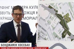 Родные погибших майдановцев сдержанно восприняли проект мемориала Героям Небесной Сотни