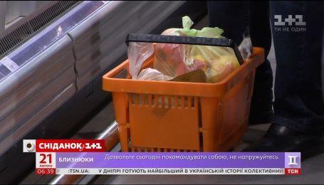 Парадокс чи невирішена проблема: українці витрачають на харчі більше всіх і менше всіх в Європі одночасно