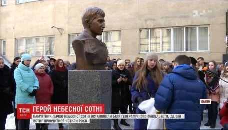 У подвір'ї Львівського університету встановили пам'ятник загиблому на Майдані студенту