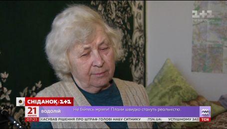 Не потерять веры в людей и начать жить заново в 80 - история переселенки Елены Ртищевой