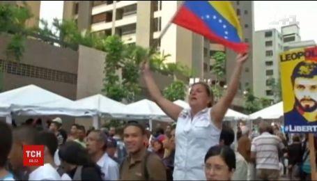 Венесуела отримала 735 мільйонів доларів у перший день продажу криптовалюти країни