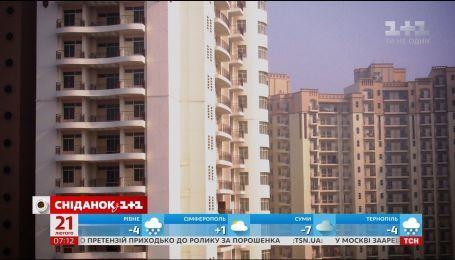 В яких містах найдорожчі ціни на квартири - економічні новини