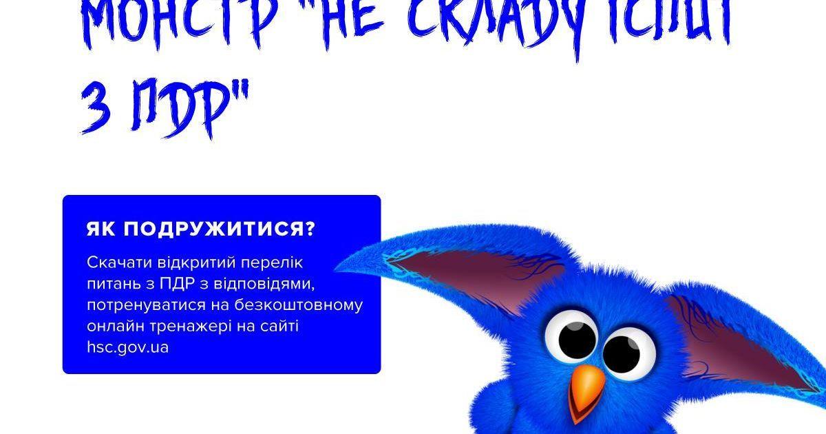 @ Главный сервисный центр МВД Украины