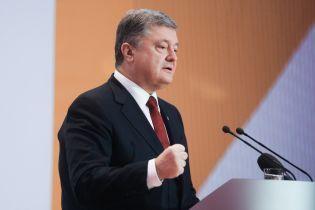 Порошенко поражен темпами реформ в Украине