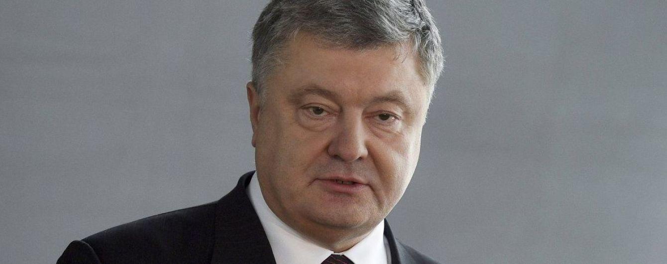 Порошенко поблагодарил СБУ и ГПУ после задержания Савченко