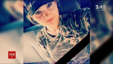 В зоне АТО погибла 23-летняя медсестра