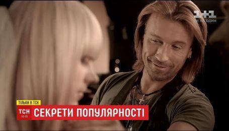 ТСН розкриє секрети популярності Олега Винника та Ірини Федишин