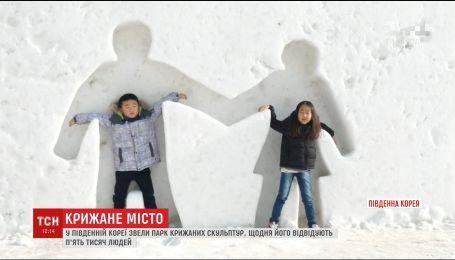 В Пхенчхан для туристов создали парк ледяных скульптур