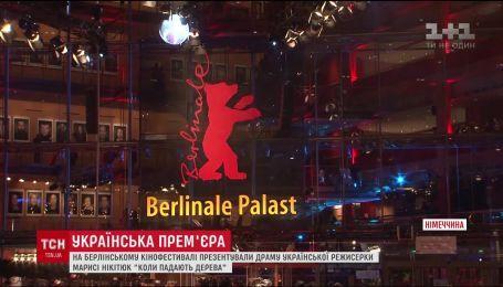 Украинский режиссер представила свою ленту на Берлинском кинофестивале
