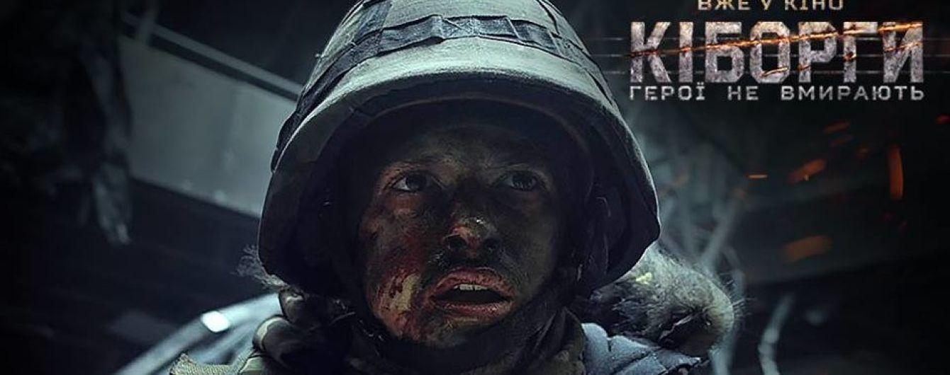 """""""Золота дзиґа-2018"""": объявлены номинанты на главную кинопремию Украины"""