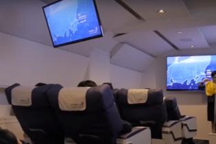 Неймовірні віртуальні рейси стають все популярнішими в Японії