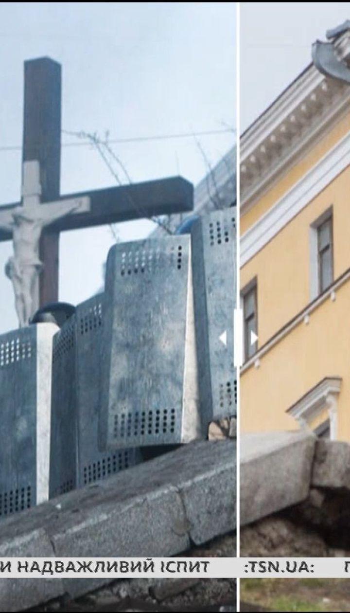 Тут була революція: ТСН та фотограф Наталя Кравчук створили проект, присвячений Майдану