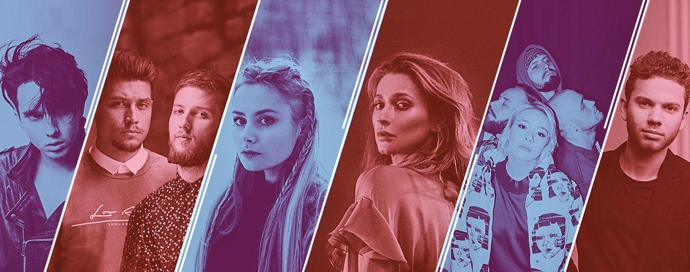 """""""Евровидение-2018"""": что споют конкурсанты в финале нацотбора"""