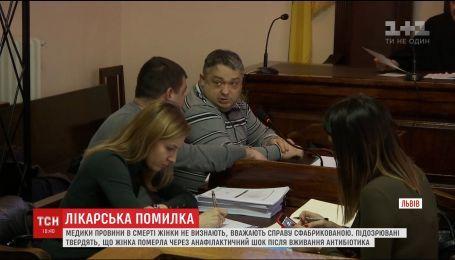 У Львові чотирьох медиків винуватять у смерті жінки через місяць після пологів