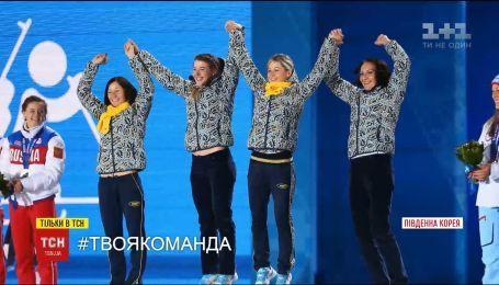 Украинские биатлонистки готовятся к эстафетной гонке в Пхенчхане